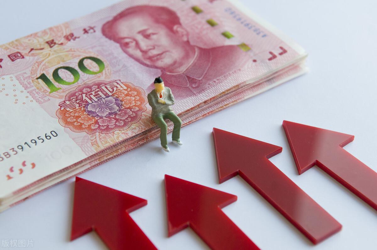 人民币小幅下跌,创下一周以来的新低