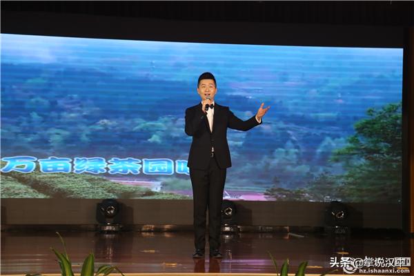 """""""惠游汉中·汉风秋月""""汉中秋季旅游产品推介发布会走进延安"""