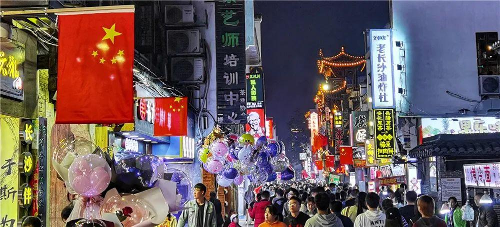 首届夜星城 | 最美夜星城系列打卡夜景图!(七)