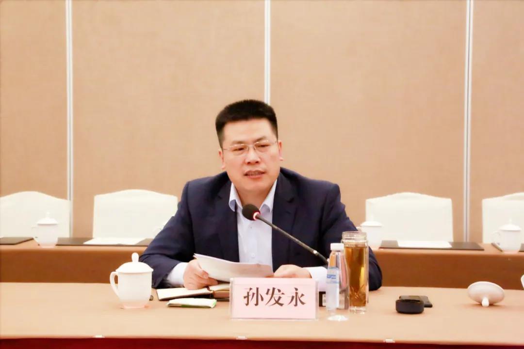 合作共赢 | 鑫金山与枣庄交发集团举行战略合作签约仪式