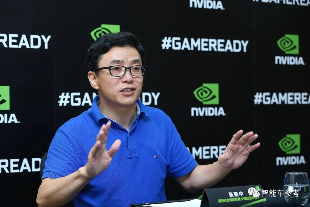 英伟达中国区一把手离职创业,主打GPU,100天成独角兽
