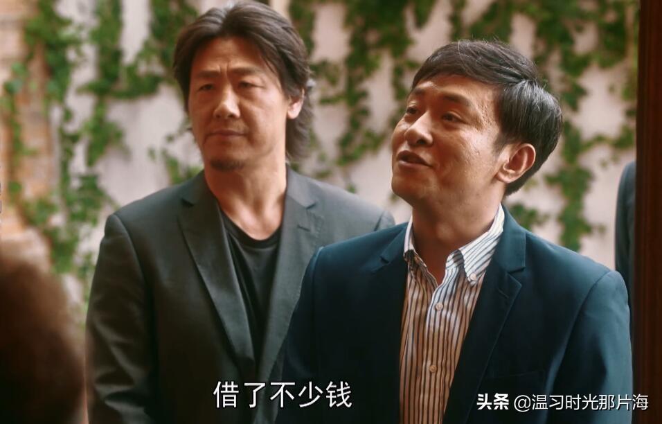流金岁月蒋南孙家破产 向男友章安仁求助被拒绝