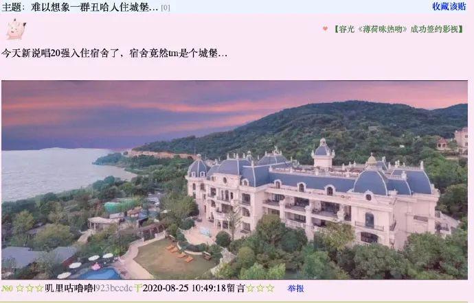 《中国新说唱》21强全部出炉,在其中我们发现了一些端倪