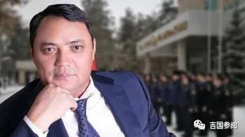 吉尔吉斯共和国海关总署前署长向国家偿还20亿索姆资产