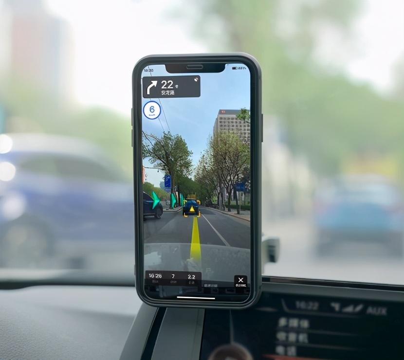 高德AR驾车导航上线竖屏版,操作更易上手,可一键切换经典导航