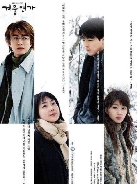 韩剧鼻祖回归!纪念播出20周年,《冬季恋歌2》再续悲情虐恋?