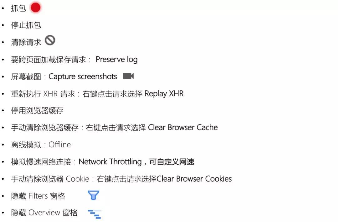 听说你不会在chrome浏览器下进行调试?这篇文章教懂你