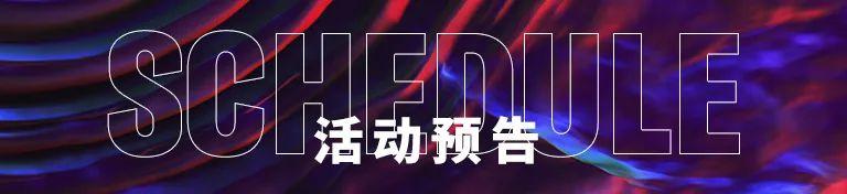 上海乐器展第一天,雅马哈展位精彩速递