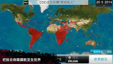 世界多国新冠变异,传播速度快10倍!疫苗还有用吗?
