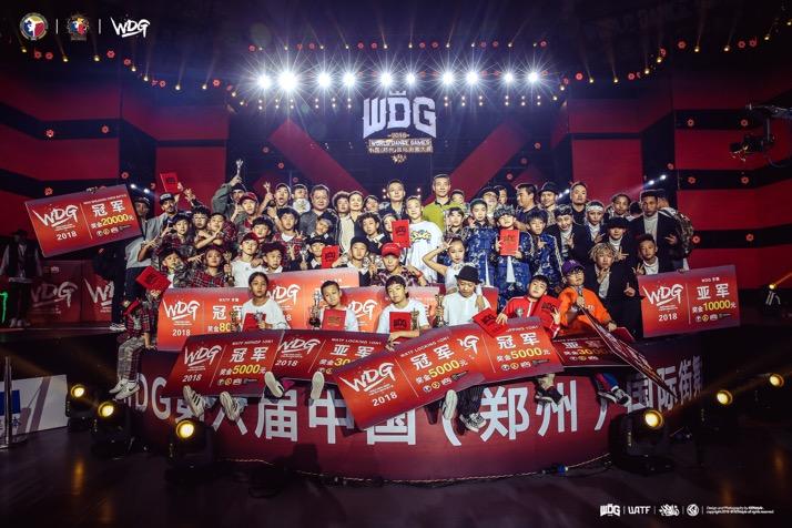 """""""美丽郑州•炫舞世界""""WDG第八届中国(郑州)国际街舞大赛"""