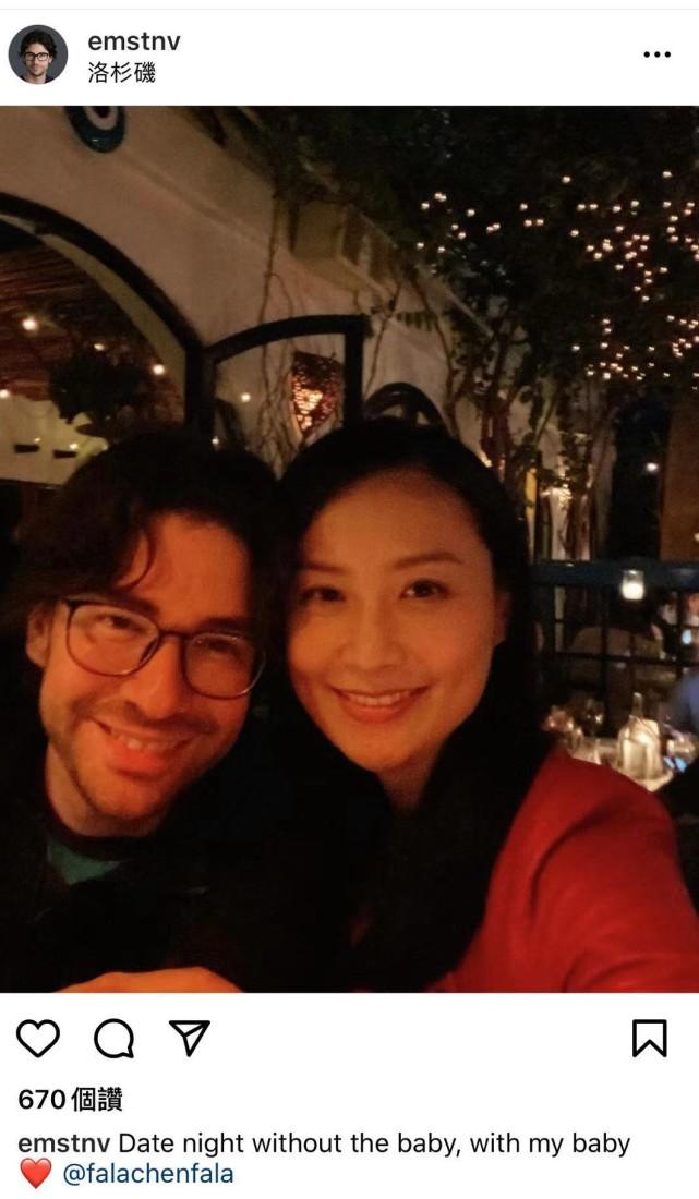陳法拉產後三個月秀苗條身材,法籍丈夫曬甜蜜合影高調示愛
