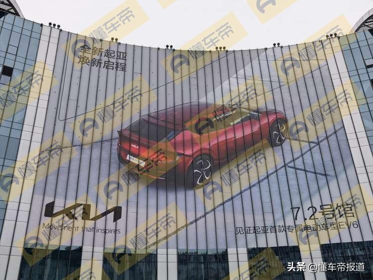 探馆|比特斯拉更运动,对标大众ID.4!起亚EV6现身上海车展