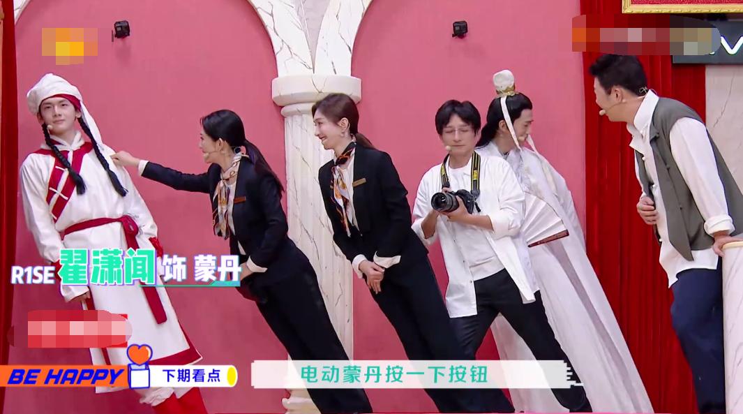 """下期《快本》精彩了!不仅两位""""王漫妮""""同台,更有男团成员来袭"""