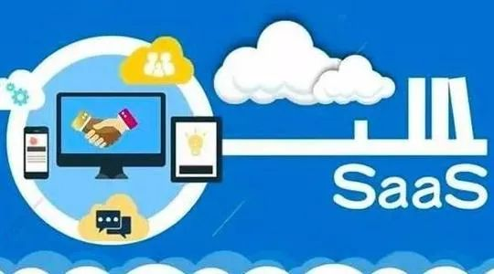 上云以后,SaaS化RPA的未来在哪里?