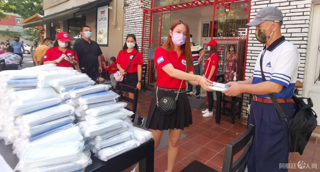阿根廷铂烽一心基金会联合华人义工团队向旅阿侨胞捐赠元宵节礼包