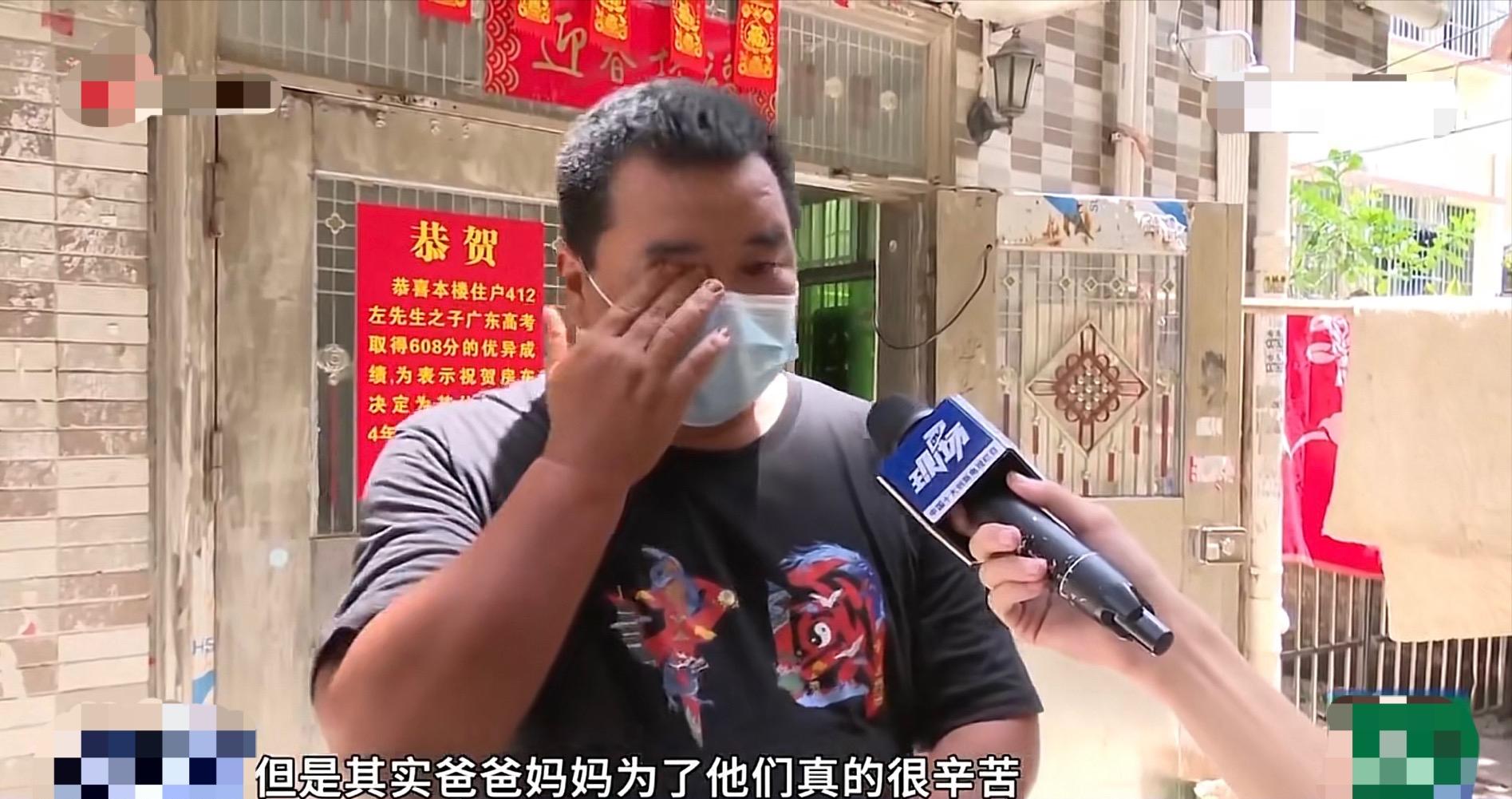 广东一租户儿子高考608分,被房东免租4年,房东落泪:寒门贵子太难