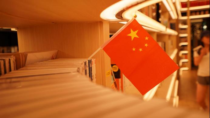 """2020年全球蒸发超25万亿:美国损失最大,中国打赢""""翻身仗"""""""