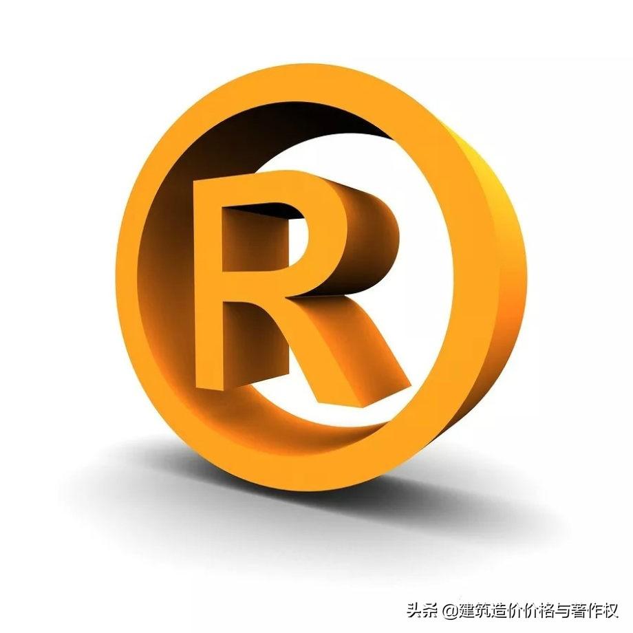 分析查詢主要用于查詢哪些類型的商標?