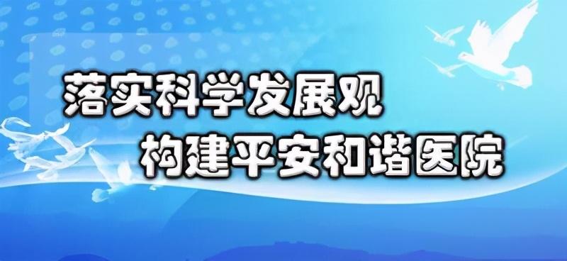 江苏射阳县洋马中心卫生院落实卫健委指示层层签订责任状