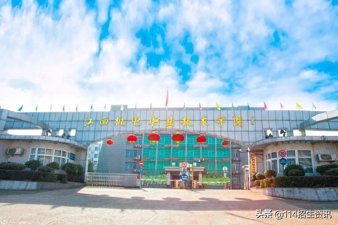 扬帆起航江西机电职业技术学院与华东交通大学开展联合培养专升本