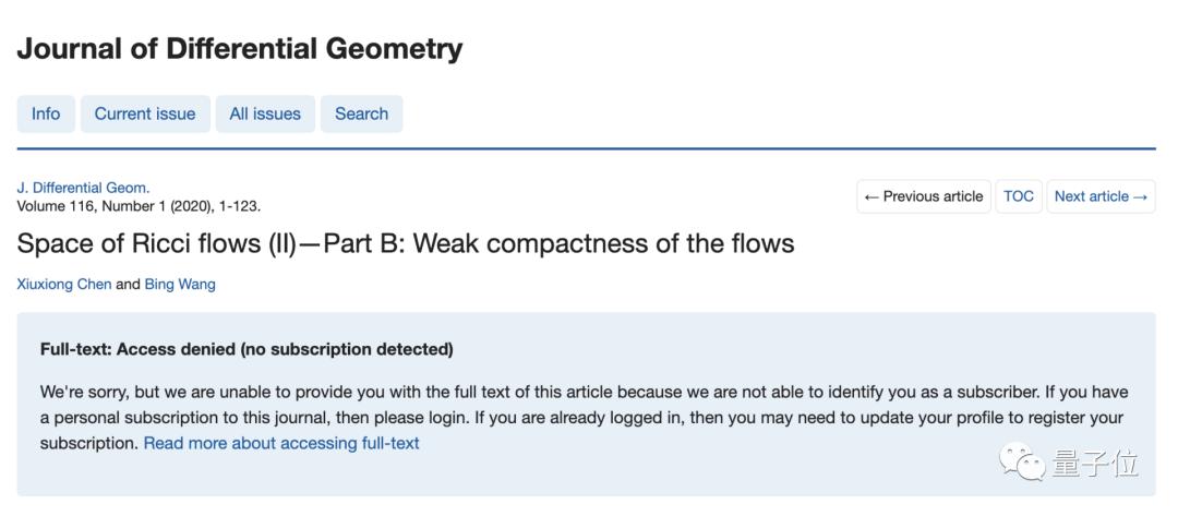 耗时11年、120页论文,中科大教授解决微分几何20多年难题