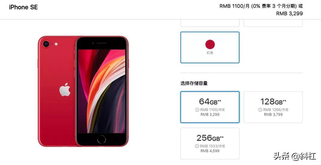 双十一入手的iPhone SE2,现在用得怎么样,后悔了吗?