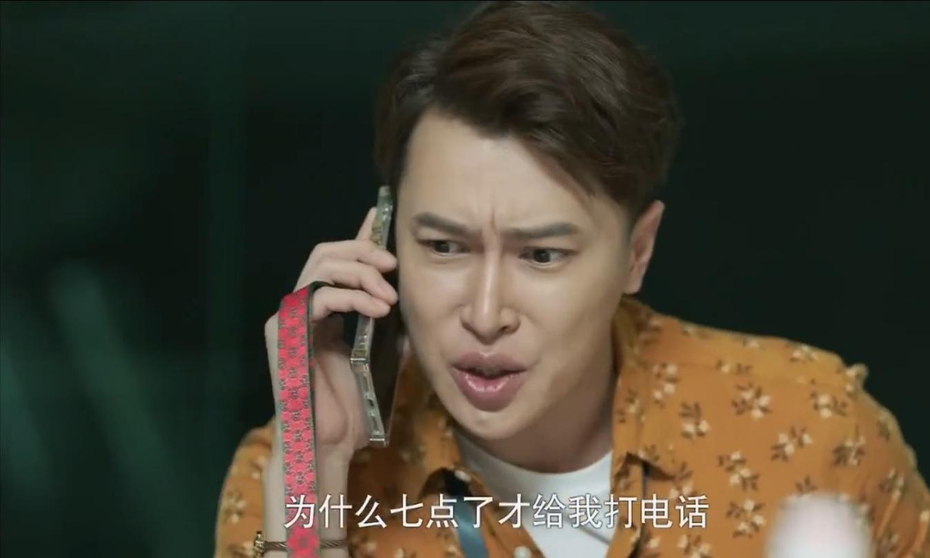 《正青春》第2-3集预告:林睿用凌潇潇磨砺章小鱼,抢单进行中