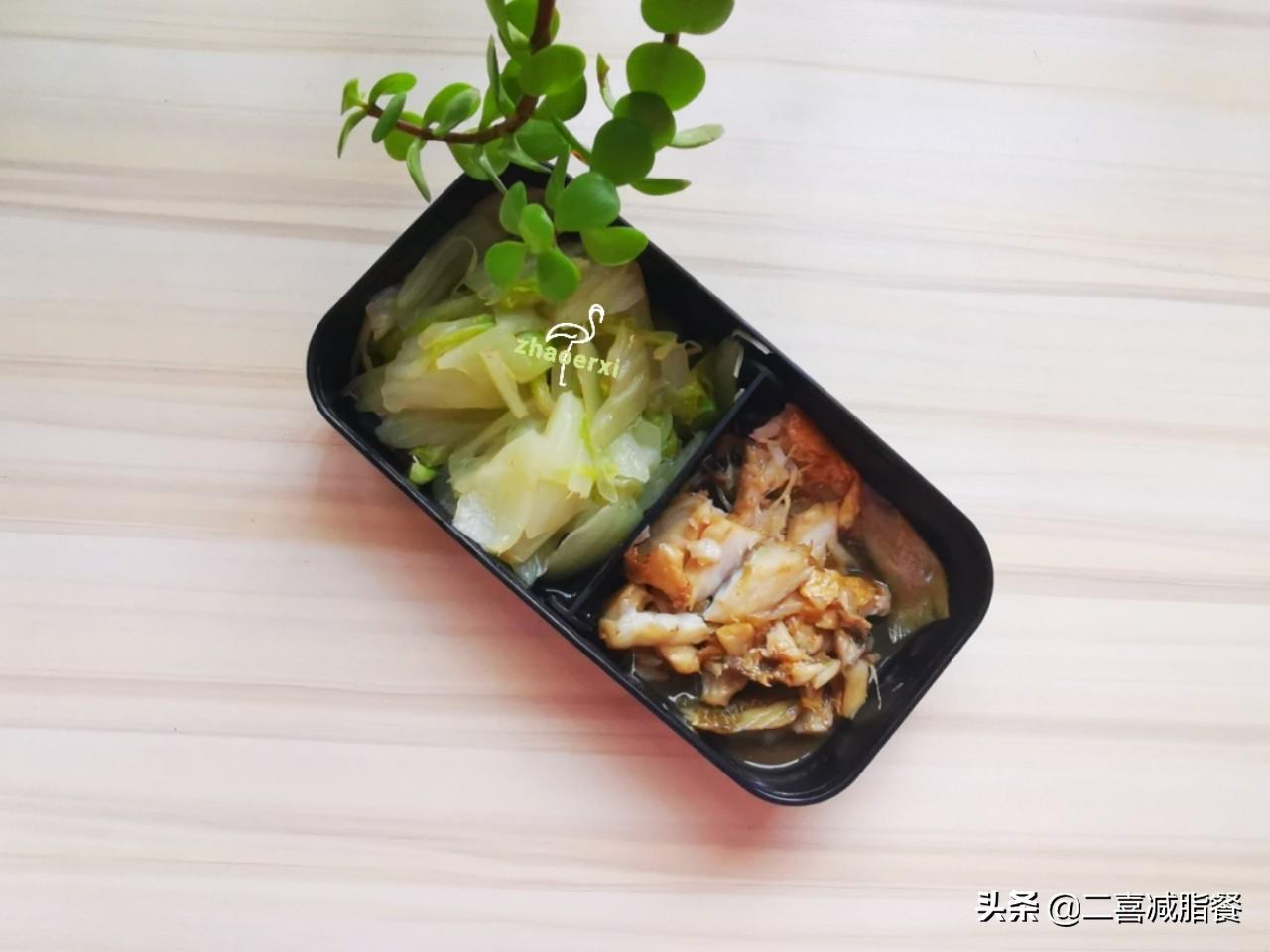 营养师的一天的减脂三餐,补脾养胃的糖醋大黄鱼做法来了 减肥菜谱做法 第14张