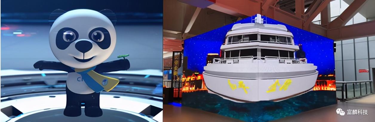 方高利:LED裸眼3D让更多企业家带领新兴数字行业蓬勃发展