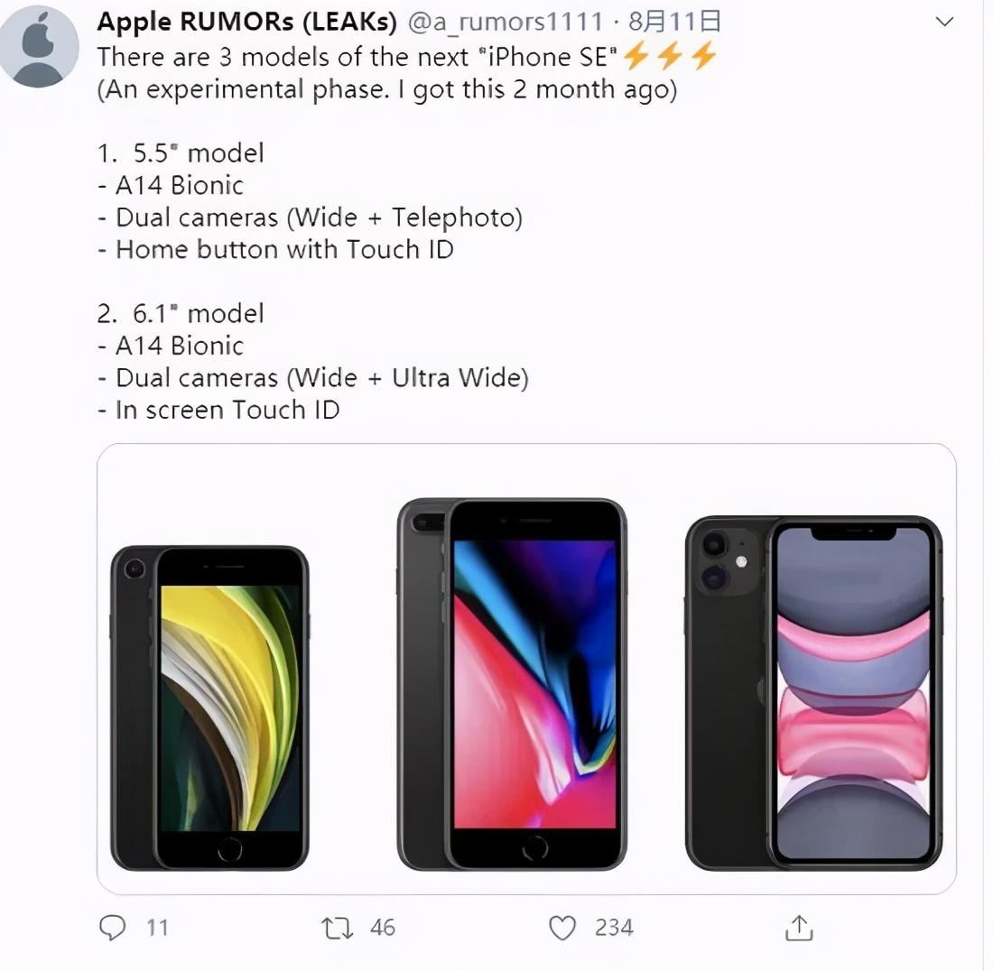 支持屏下指纹?iPhone SE3曝光,有三款机型