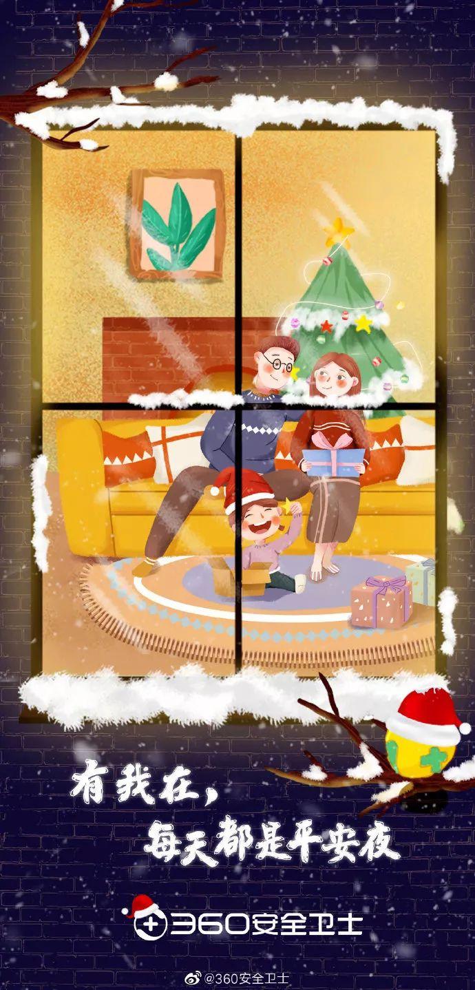 最污总是杜蕾斯!最新圣诞节品牌海报合集