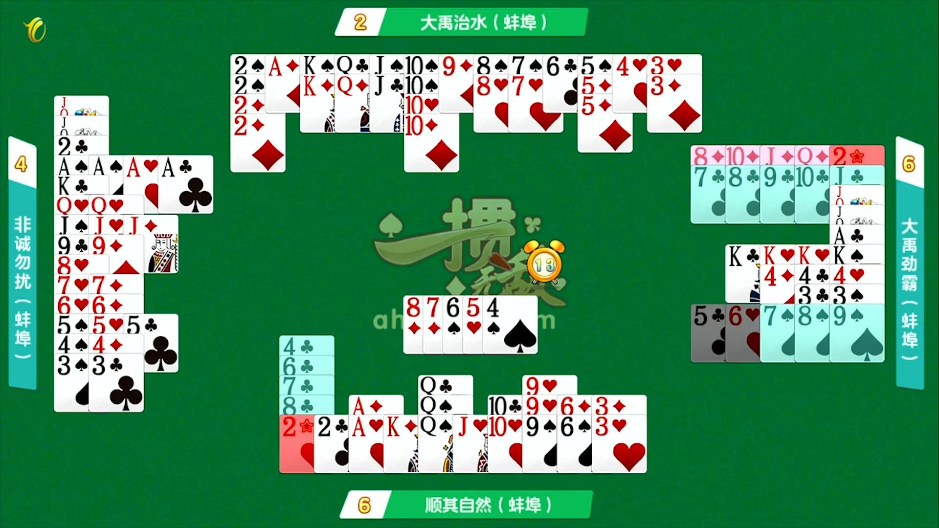 「一掼无敌」第3期第七局赛点复盘——当拆则拆才是王道