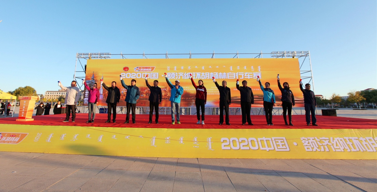 2020中国额济纳环胡杨林自行车赛圆满收官