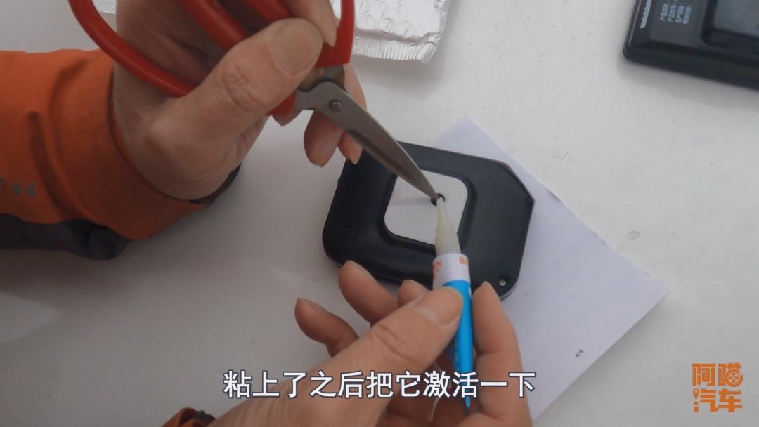 etc卡怎么插卡图片(etc卡怎么插有正反吗)