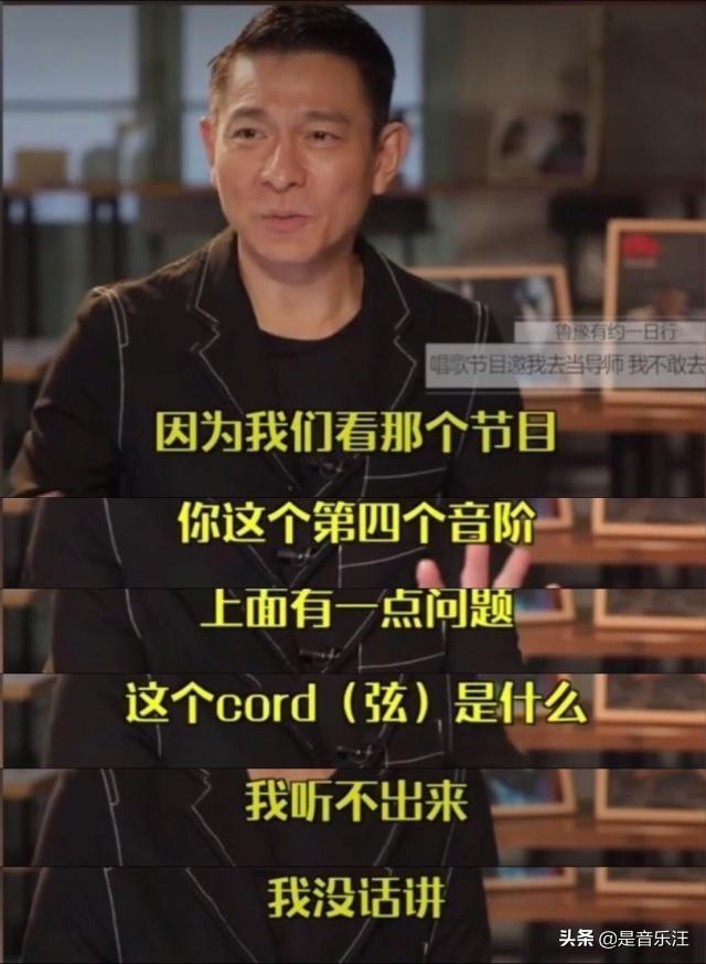《哥哥的滚烫人生》嘉宾曝光,刘德华已经敲定,王一博也在确认中