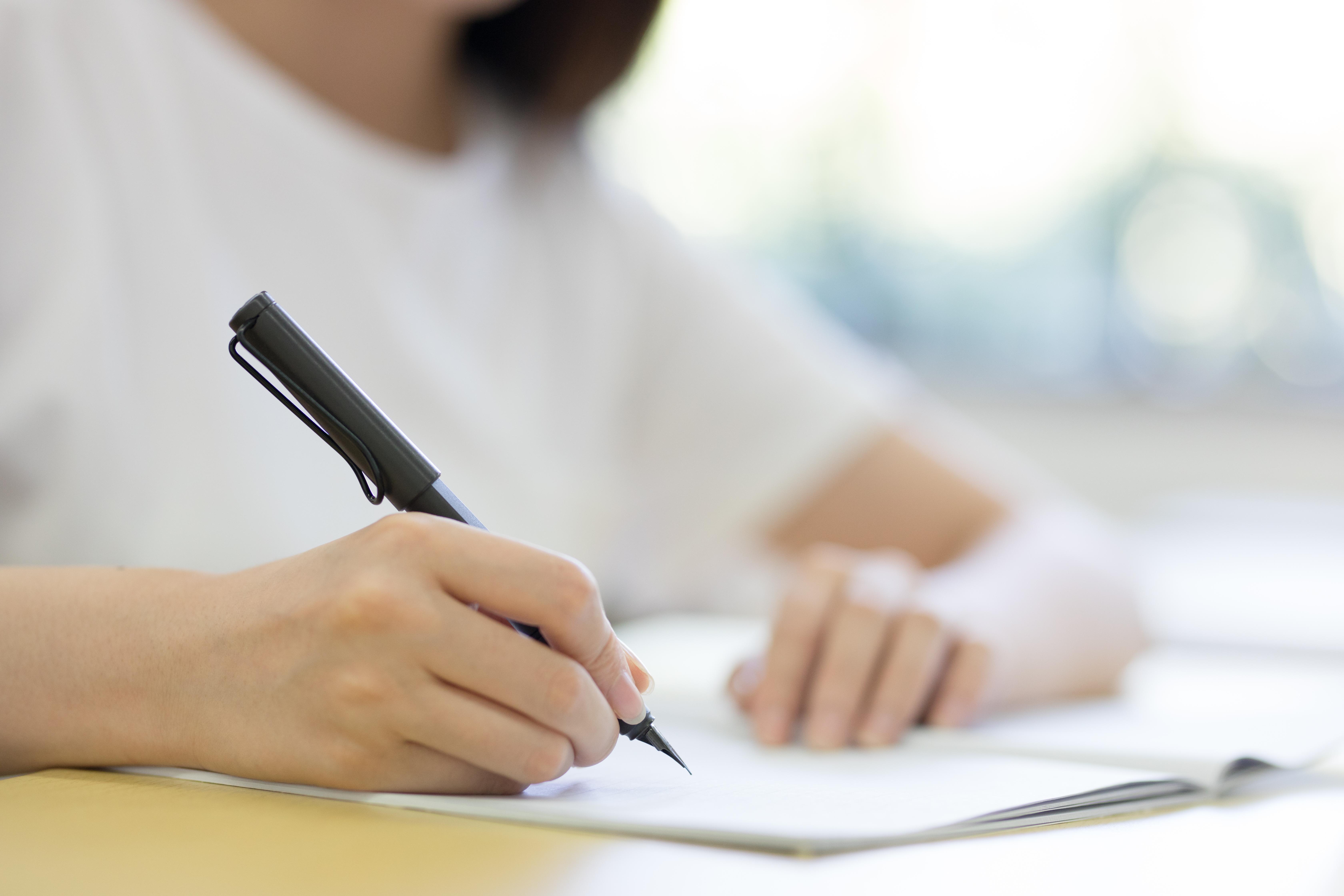 学历提升6种途径