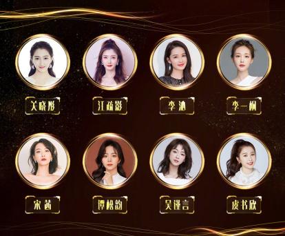 8位女星争夺金鹰女神,看到她的名字,网友称:有黑幕
