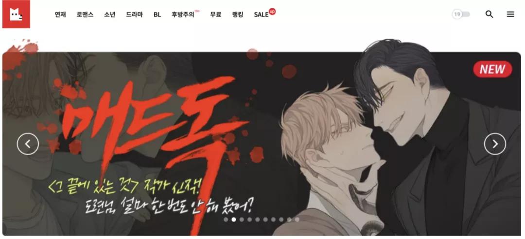 韩漫全球资本局:不止投资快看漫画