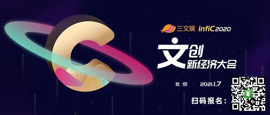 国产动画对接会,1月7日北京见
