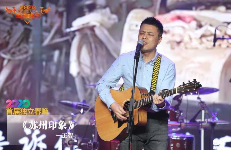 「音乐」好听《苏州印象》严李娅 江南女声版 原唱:北京智哥
