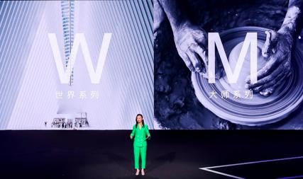 16.98-25.98万元,威马W6携无人驾驶技术上市