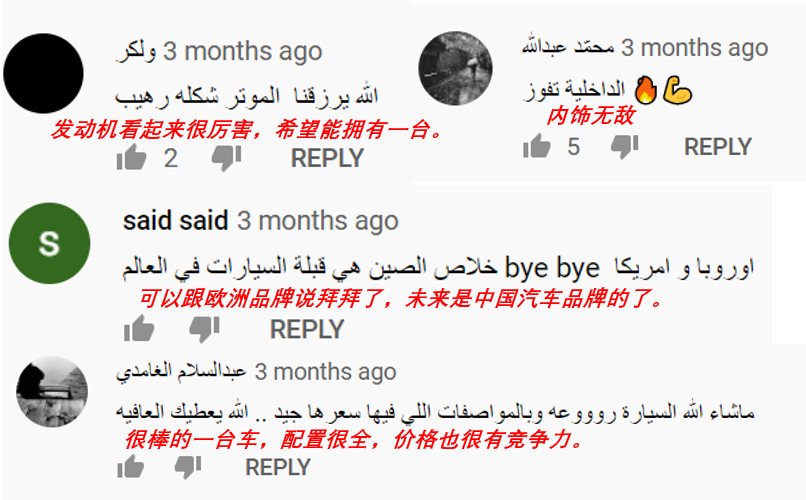 """博越PRO(Azkarra)荣获沙特""""2020年度汽车奖"""""""