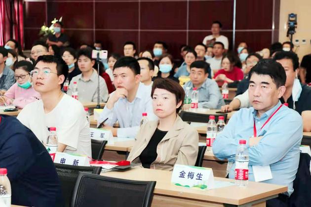 2021年西安医学会麻醉学分会年会在西安大兴医院举行