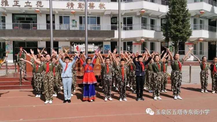 【文明实践在行动】迈向新学期 放飞新梦想——青城同育石榴籽,民族团结一家亲