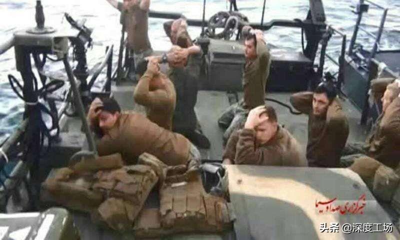 耻辱!美军在伊朗大街上跪着游街:美国和伊朗交锋吃了多少次亏?