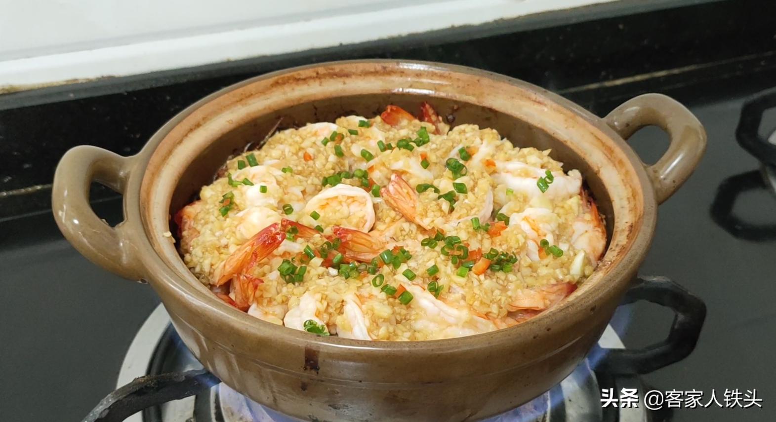 廣東人愛吃的鮮蝦粉絲煲,不加水不油炸一次做一斤,鮮嫩營養好吃