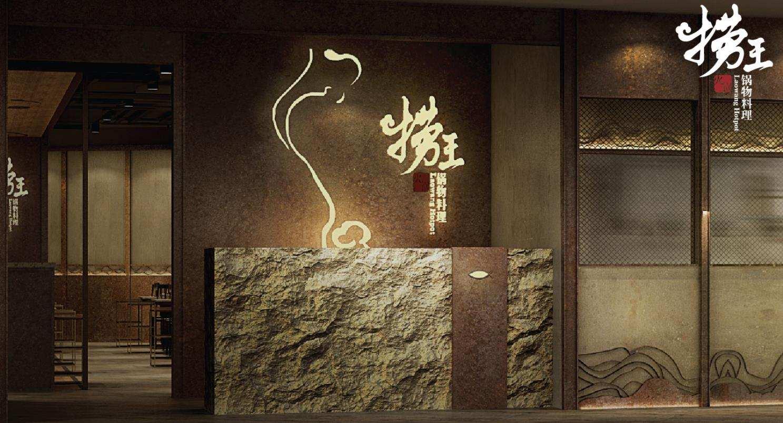 粤式打边炉捞王冲刺上市,有些变慢的火锅能被一锅清汤带火吗?