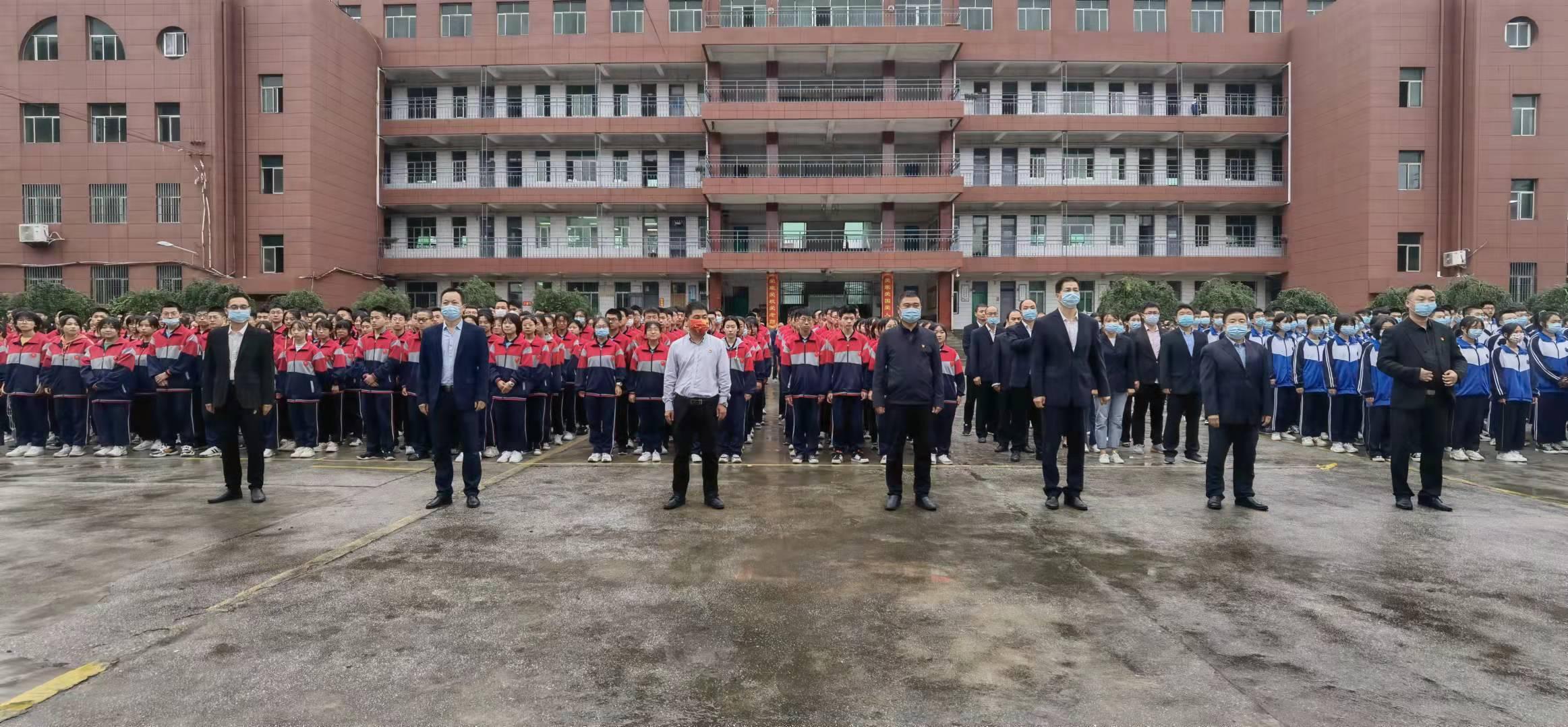 高举旗帜、响应号召、奋进新时代、启航新征程——潼关中学举行新学年主题升旗仪式