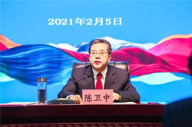 2021年全省文化和旅游局长会议召开