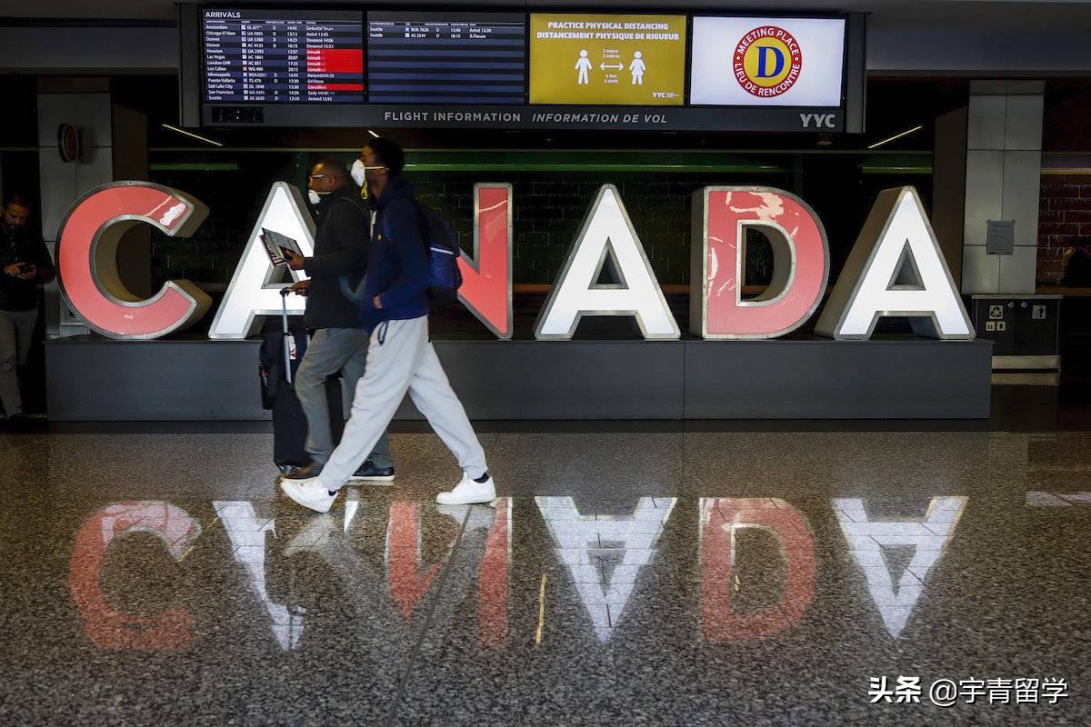 去加拿大留学的中国留学生,近期所面临的四大困扰